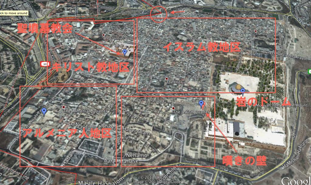 エルサレム旧市街、手作り地図
