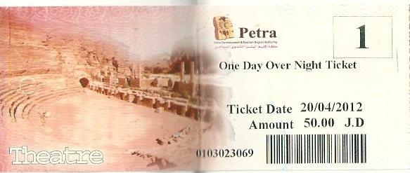 ペトラ遺跡の入場チケット。1日パスで50JD