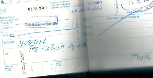 ザグレブからリブリャナまでの列車のチケット