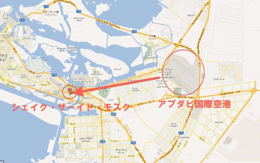 アブダビ国際空港からシェイク・ザーイド・モスクまでの行き方。タクシーで20キロくらいです。