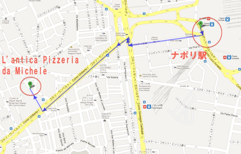 ナポリ駅から歩いて15分ほど。