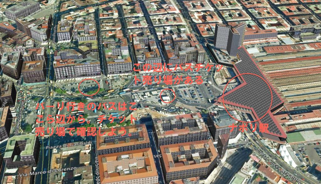 ナポリ駅周辺地図。バスチケット売り場とバス乗り場が違う場所だった。チケット売り場で要確認