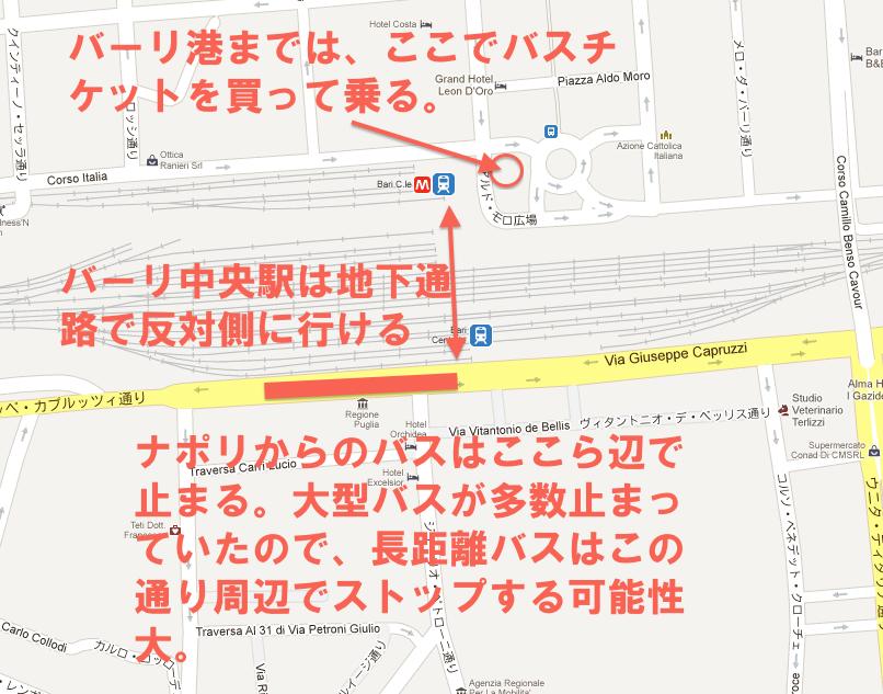 バーリ駅周辺地図