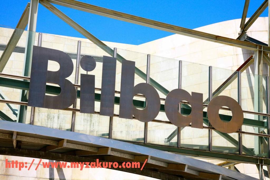 Spain - Bilbao003_