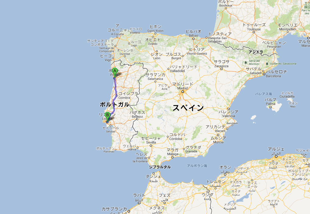 ポルト(ポルトガル)からリズボン(ポルトガル)までのバス移動