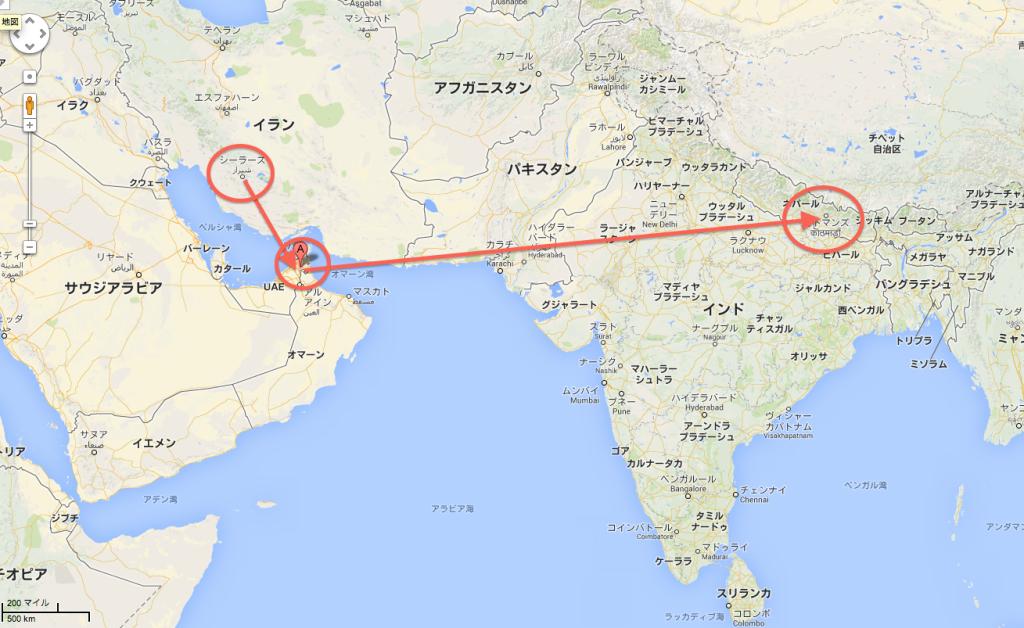 シーラズ(イラン)からシャールジャ(UAE)を経由してカトマンズ(ネパール)までの飛行機移動