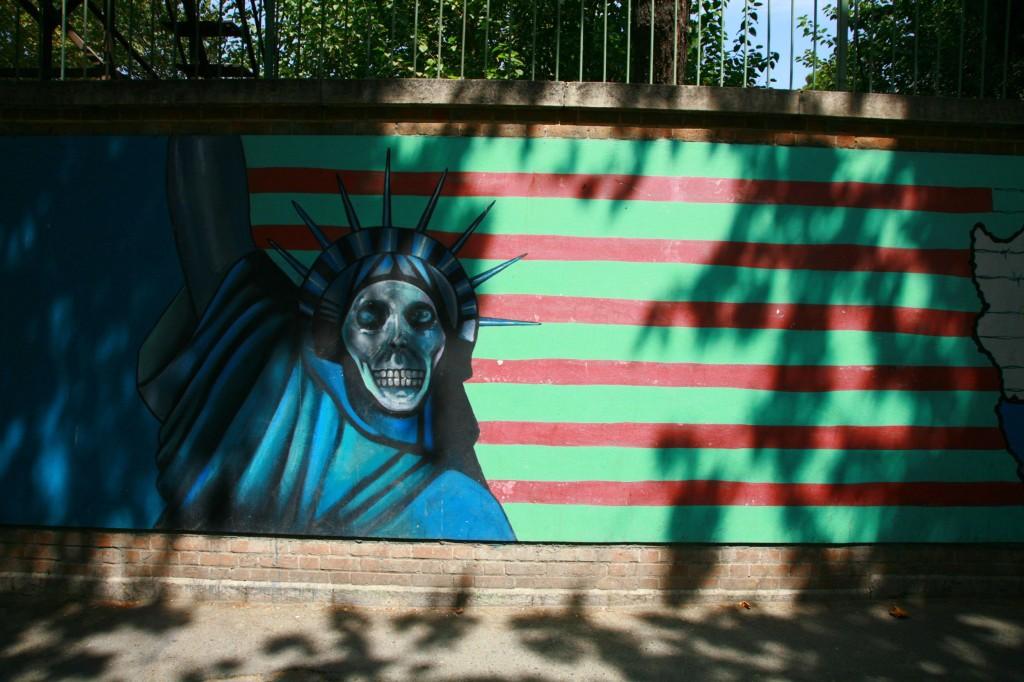 テヘランの旧アメリカ大使館3