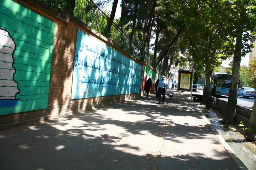 テヘランの旧アメリカ大使館2