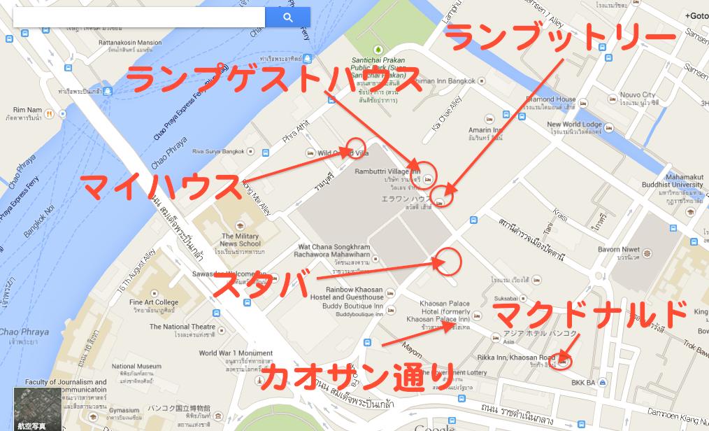 スクリーンショット(2014-03-09 14.25.43)
