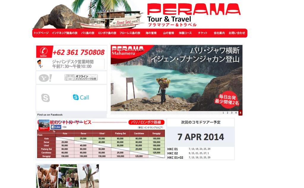 スクリーンショット 2014-04-06 18.58.22