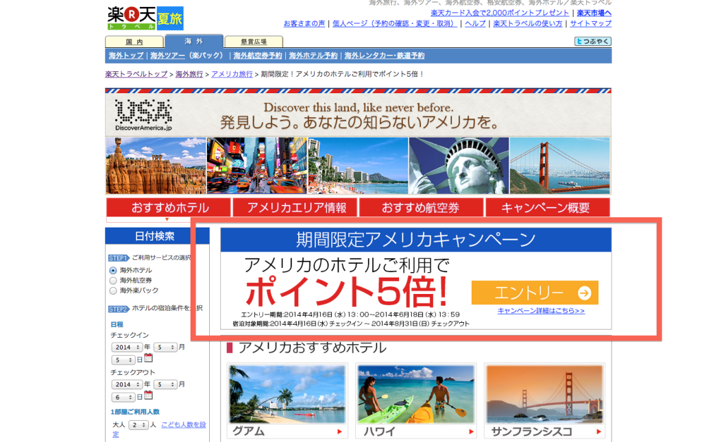 スクリーンショット 2014-05-04 3.53.30