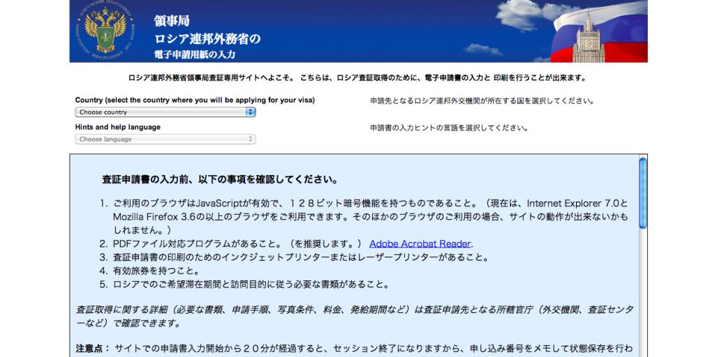 スクリーンショット(2014-08-17 23.43.25)