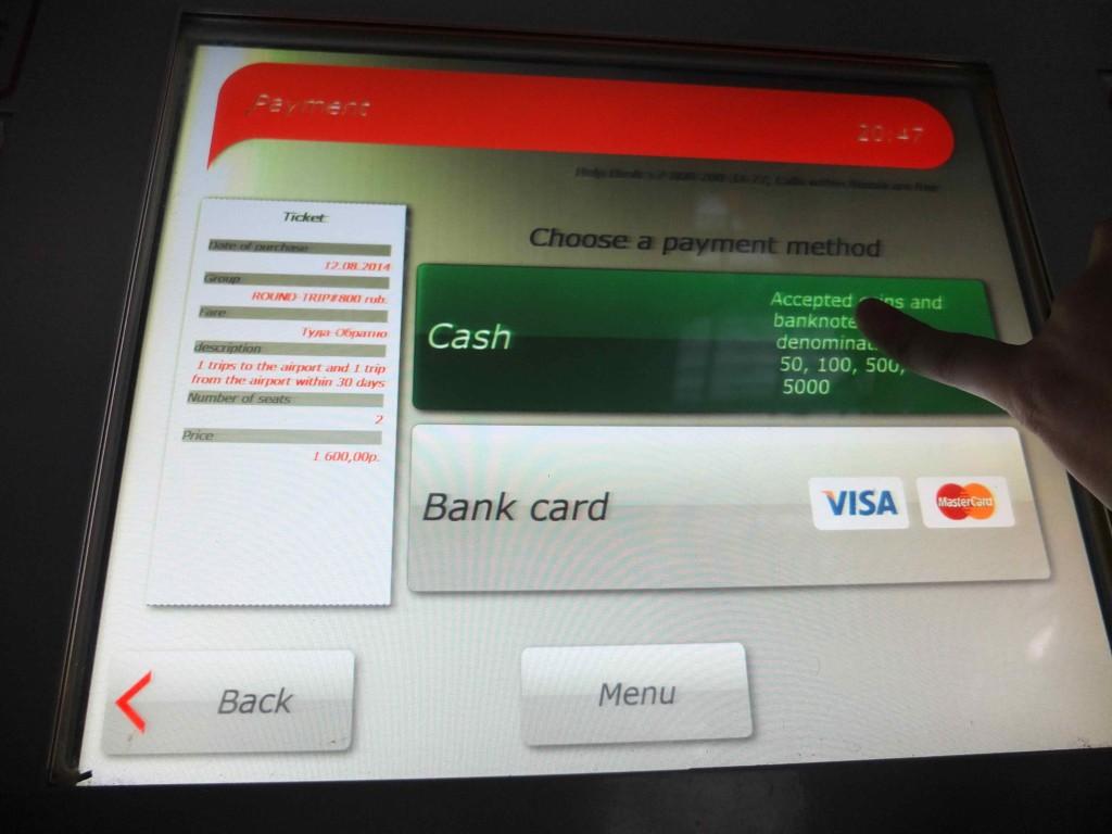 現金かクレジットカードを選びます。
