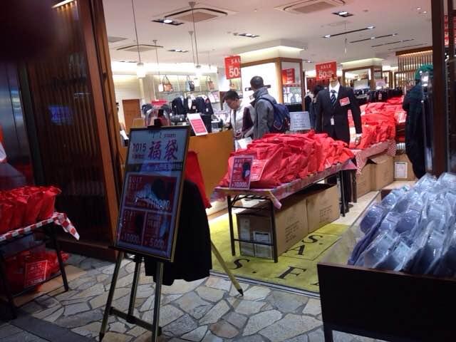 1月1日のパーフェクトスーツファクトリー、17時でも福袋が積まれてます