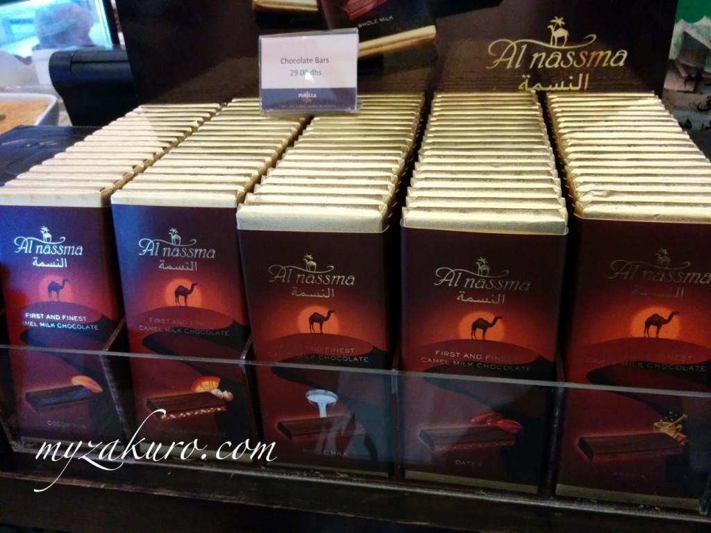 ドバイモールとドバイ国際空港で売られていたアルナスマの板チョコ
