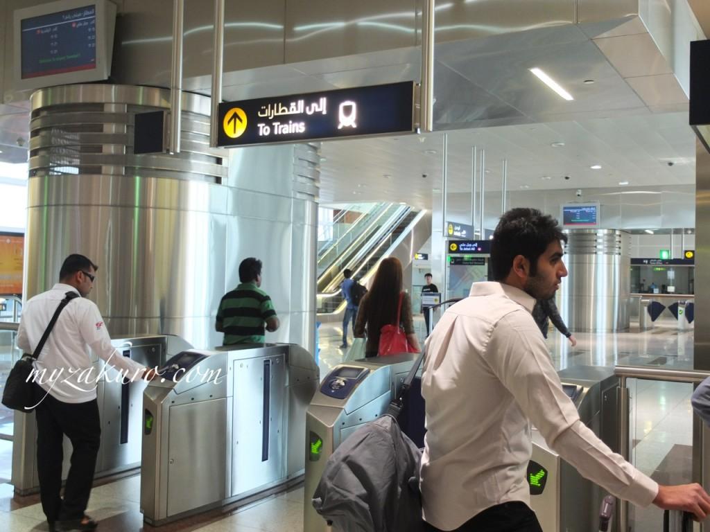 ドバイ国際空港のメトロ乗り場