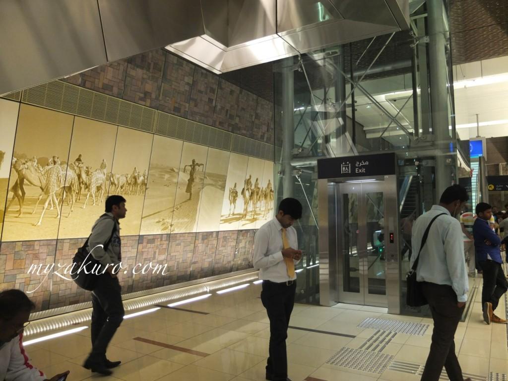 Al Ghubaiba駅のメトロターミナル