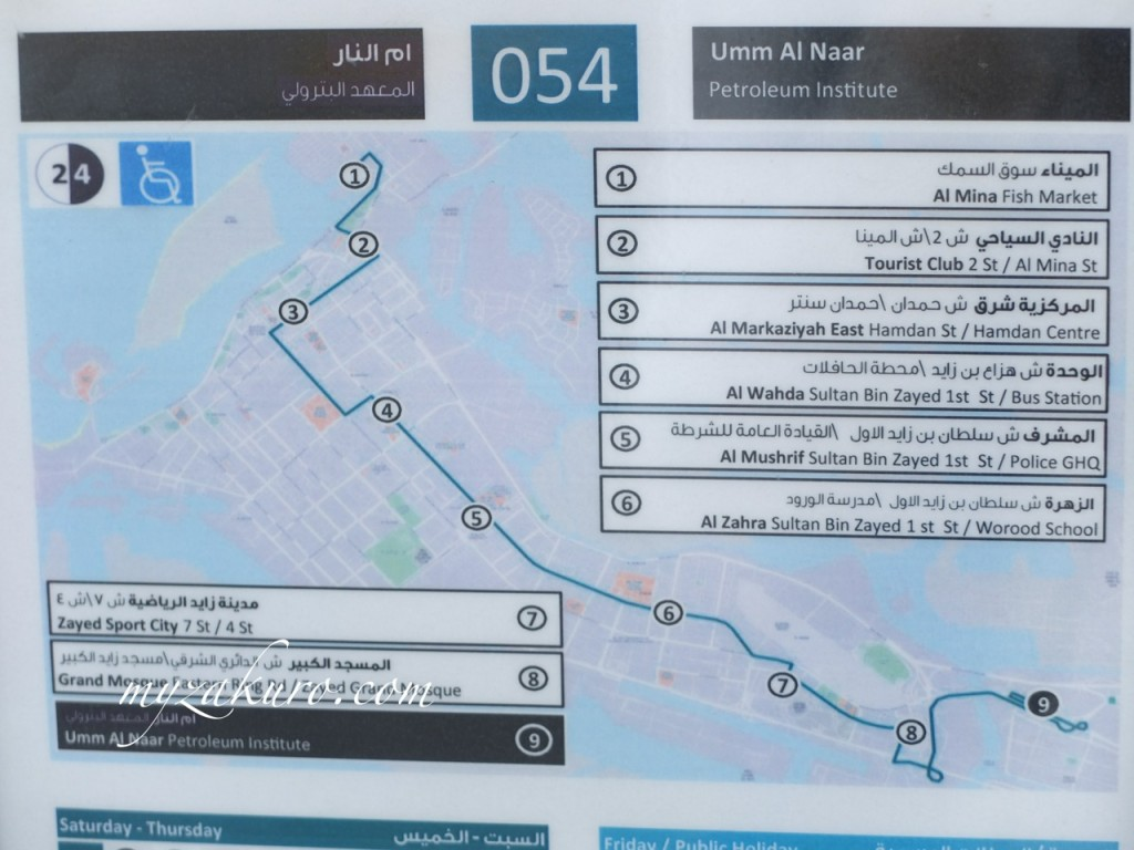 アブダビ市内からモスクまでのバス路線図