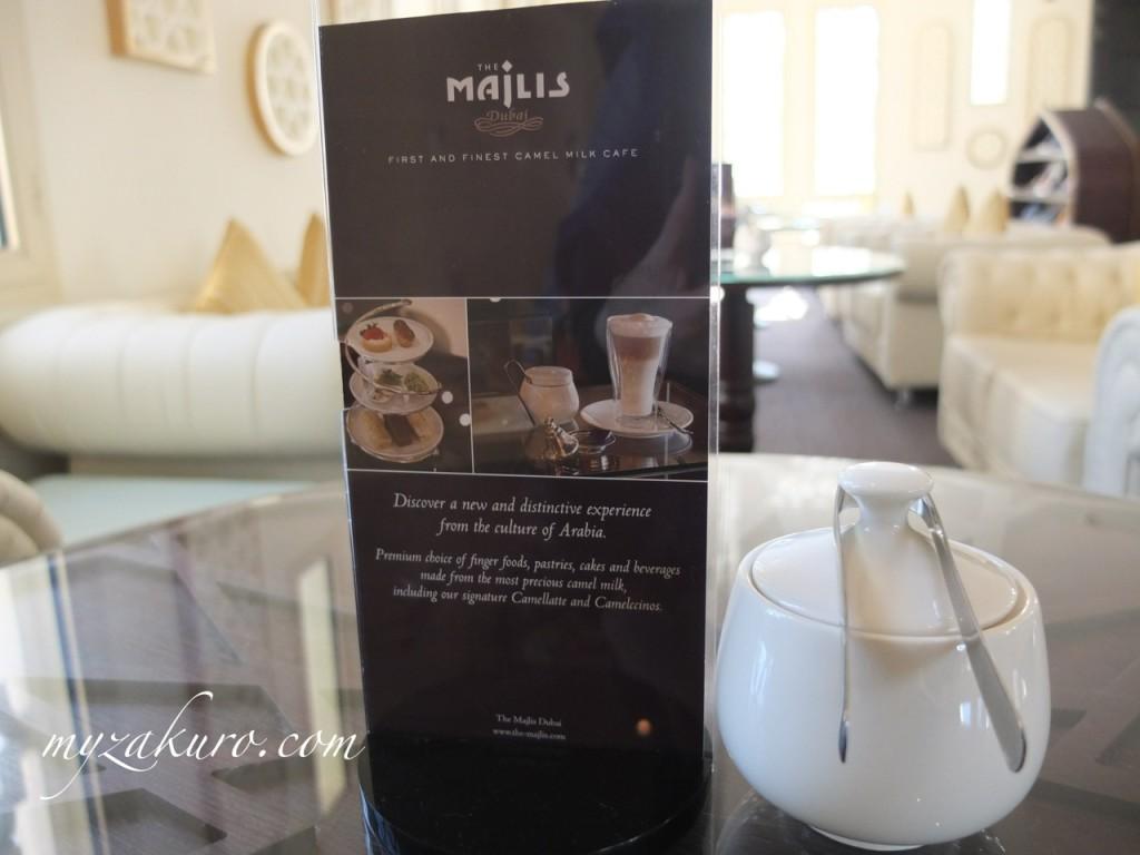 ラクダのミルクチョコで有名なMAjLISカフェがありました。