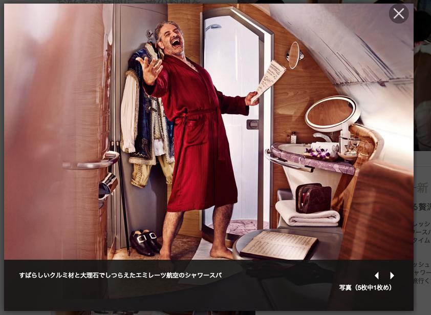 ビジネスクラス往復航空券! もしも当たったら夫は間違いなくこんなふうに笑ってるでしょう。