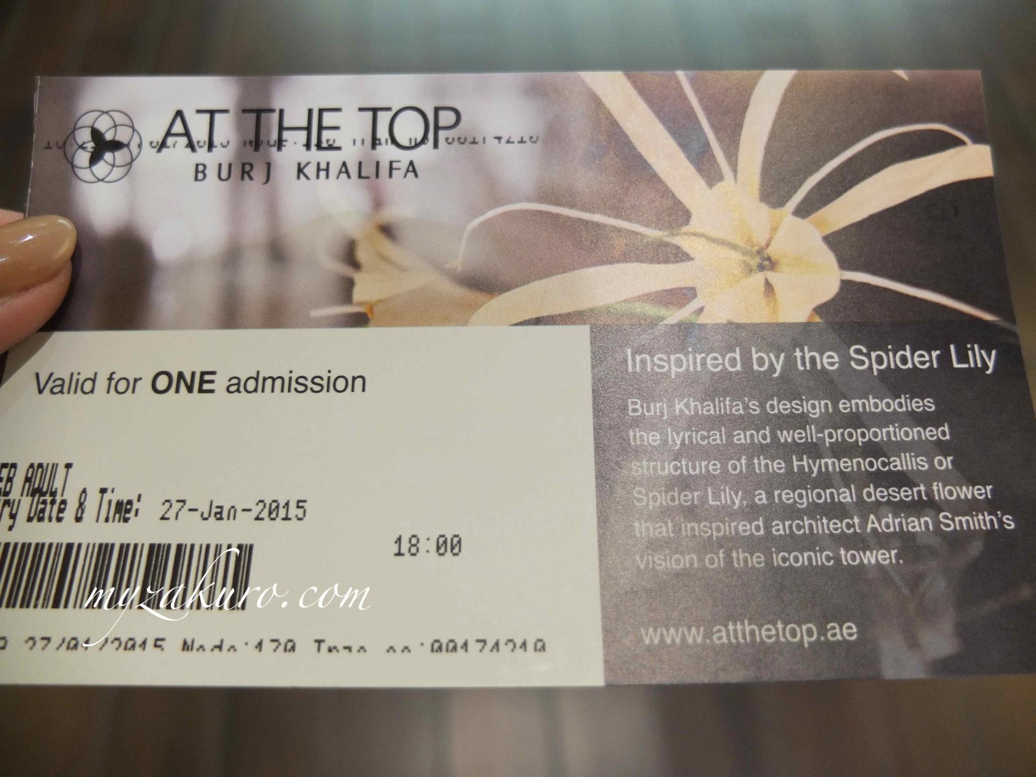 現地で発行されるチケットです。