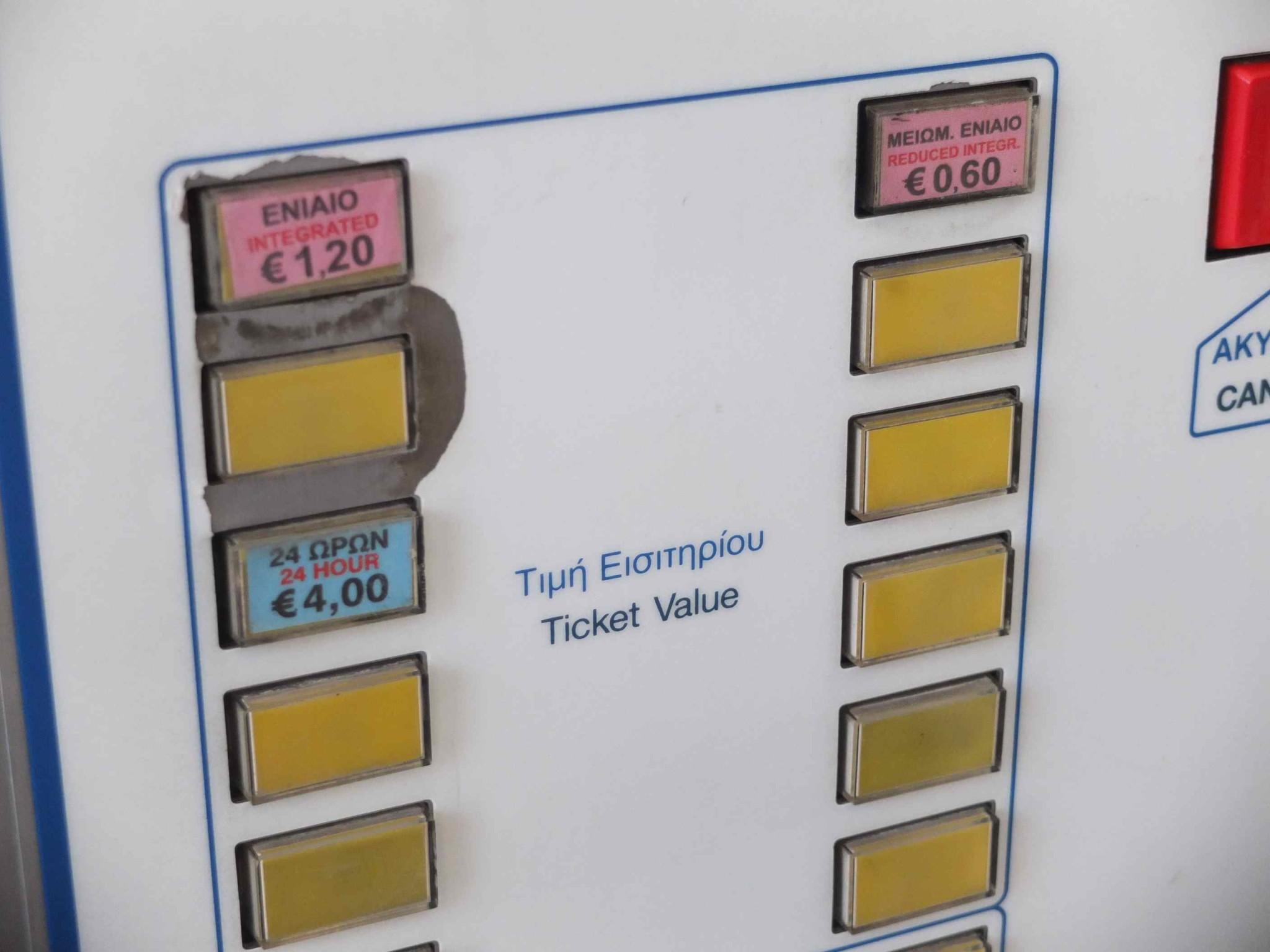 片道1.2ユーロ、子どもは0.6ユーロ、1日パスは4ユーロです。